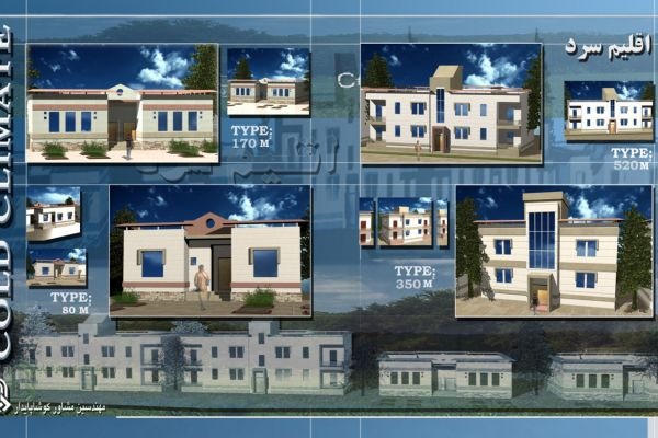 pezeshk-28E2DE030-2996-2D57-3C47-A0A543FACA01.jpg